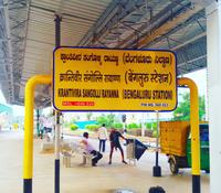 Bangalore Station - 120 Train Departures SWR/South Western