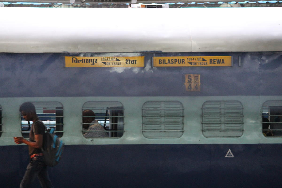 Katni to Bilaspur: 29 Trains, Shortest Distance: 318 km - Railway