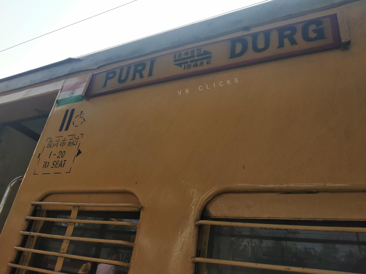 Sambalpur to Bhubaneswar: 25 Trains, Shortest Distance: 278