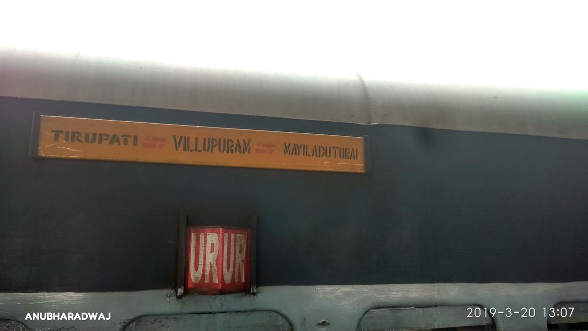 56882/Villupuram - Tirupati Passenger (UnReserved) - Villupuram to
