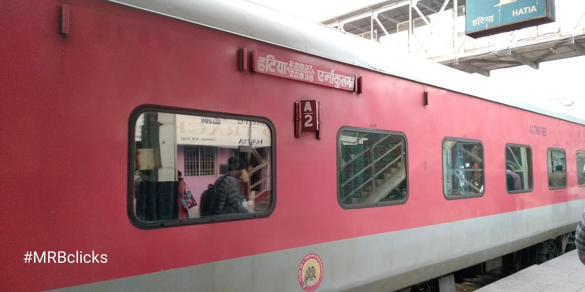 22838/Dharti Aaba Weekly AC SF Express (PT) - Erode to
