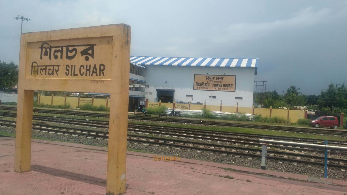 Silchar Station - 14 Train Departures NFR/Northeast Frontier Zone