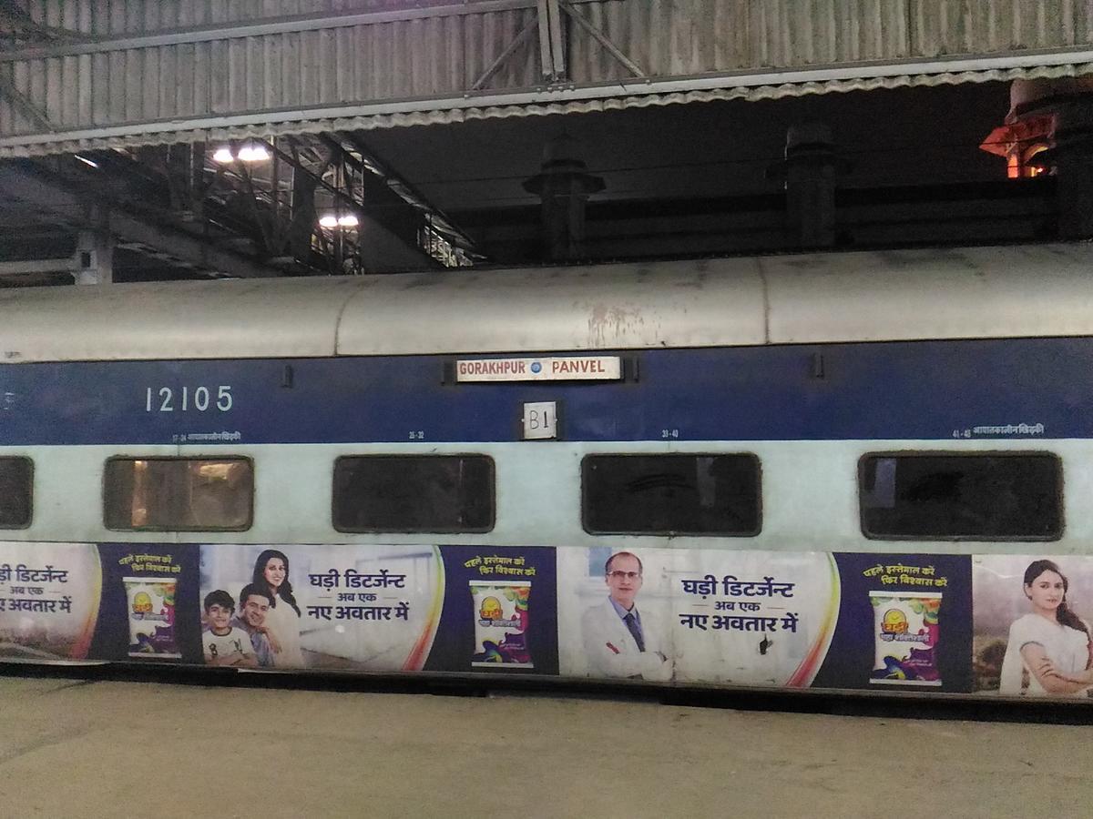 15066/Panvel - Gorakhpur Express (Via Barhni) (PT) - Kalyan to