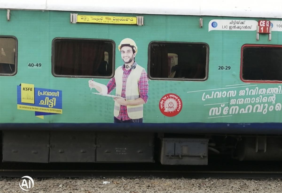 12078/Vijayawada - MGR Chennai Central Jan Shatabdi Express