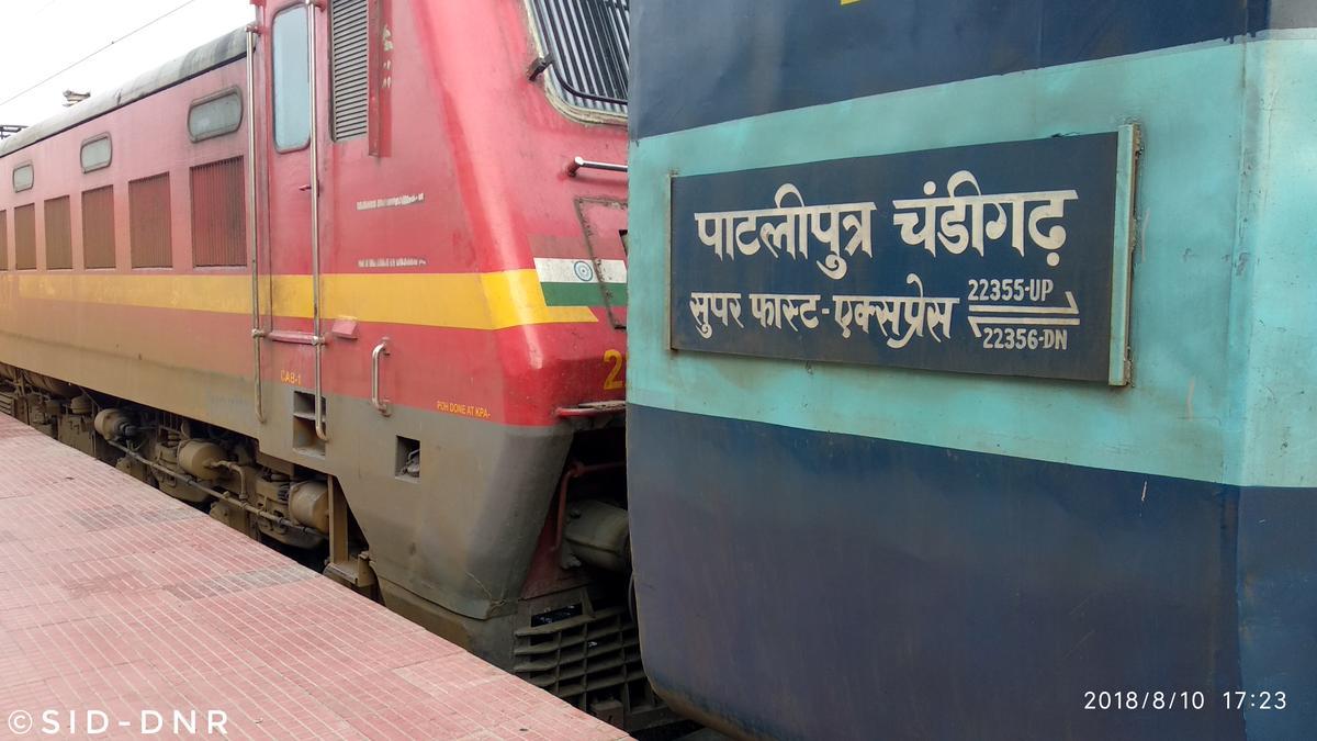 Varanasi to Sultanpur: 25 Trains, Shortest Distance: 143 km