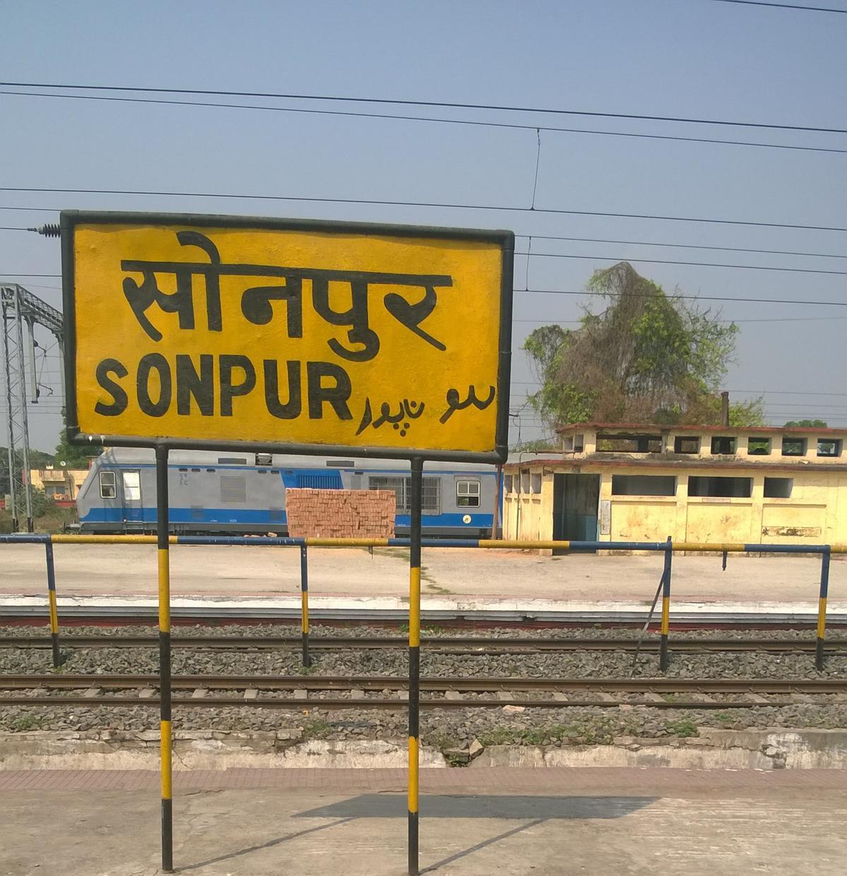 19166/Drbhng Ahmdbd SEE/Snpr #Railfanning at Sonpur 1&2-19166.