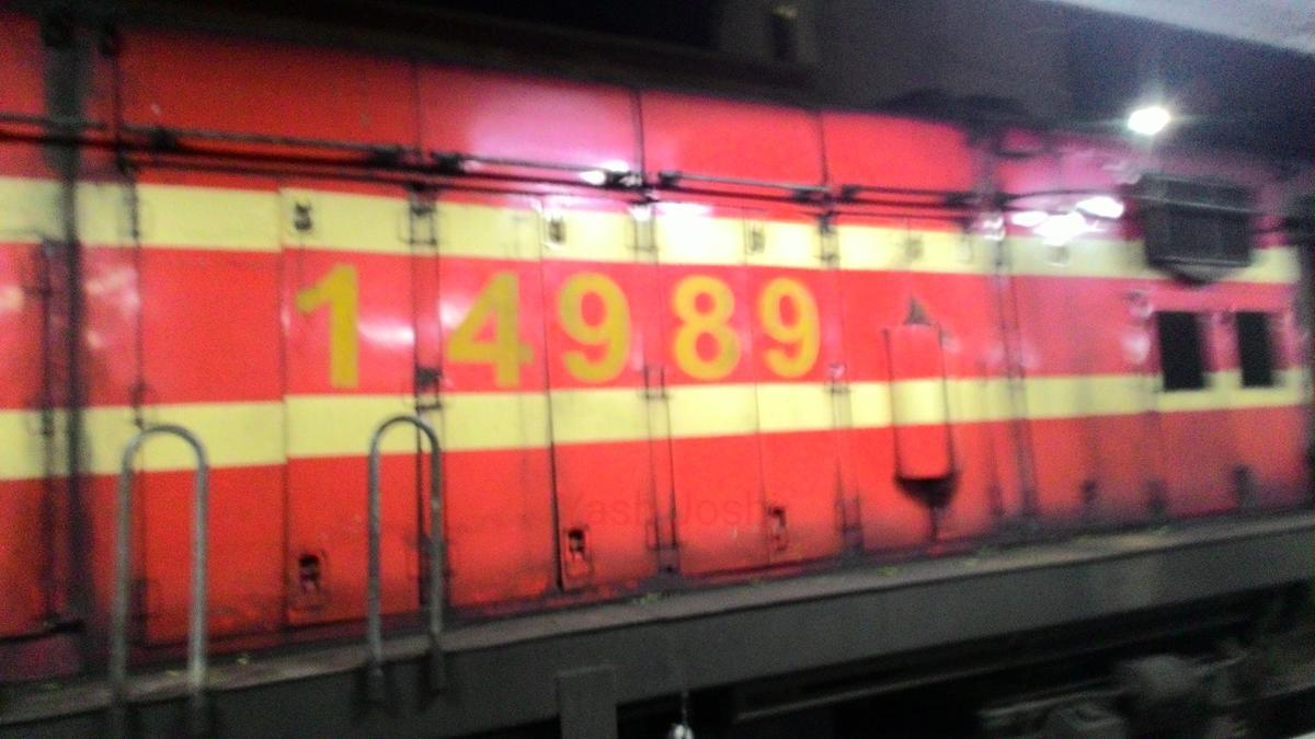 JHS/WDG-3A/14989 Locomotive - Railway Enquiry