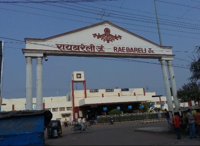 Image result for raebareli images