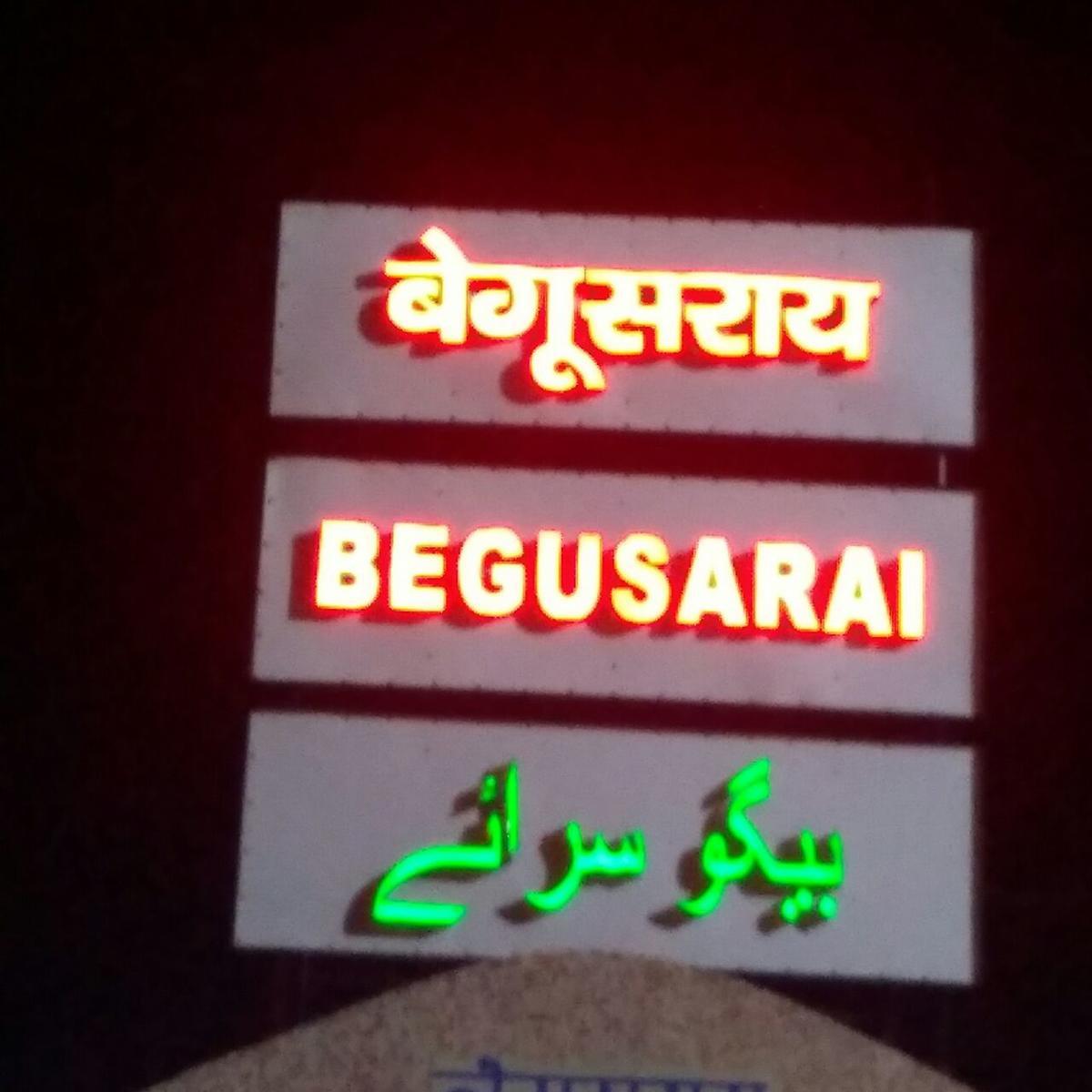 Image result for बेगूसराय IMAGE