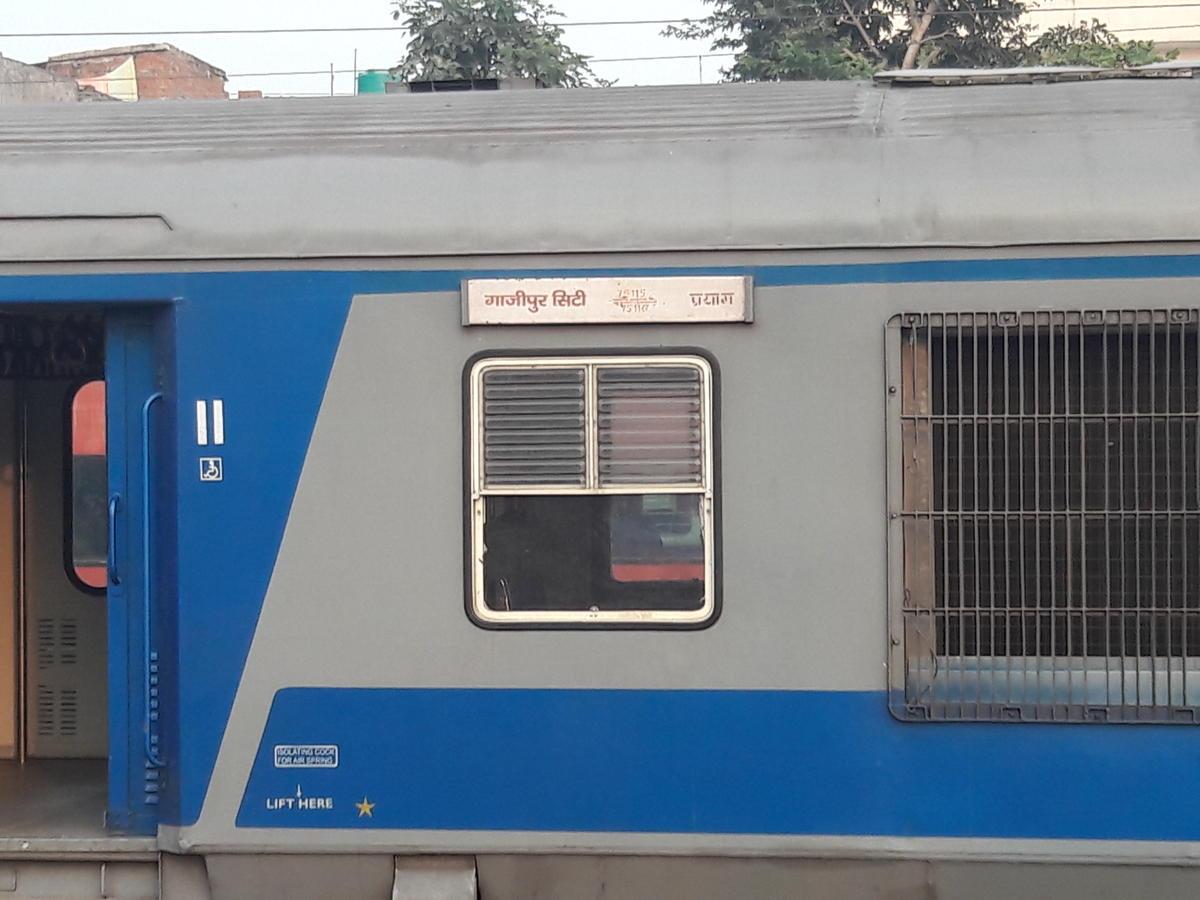 Ghazipur City - Prayag DEMU/75115 Time Table/Schedule: Ghazipur to ...
