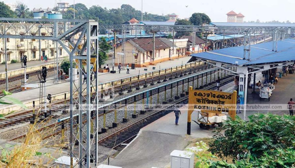 Indian Railways News - Railway Enquiry