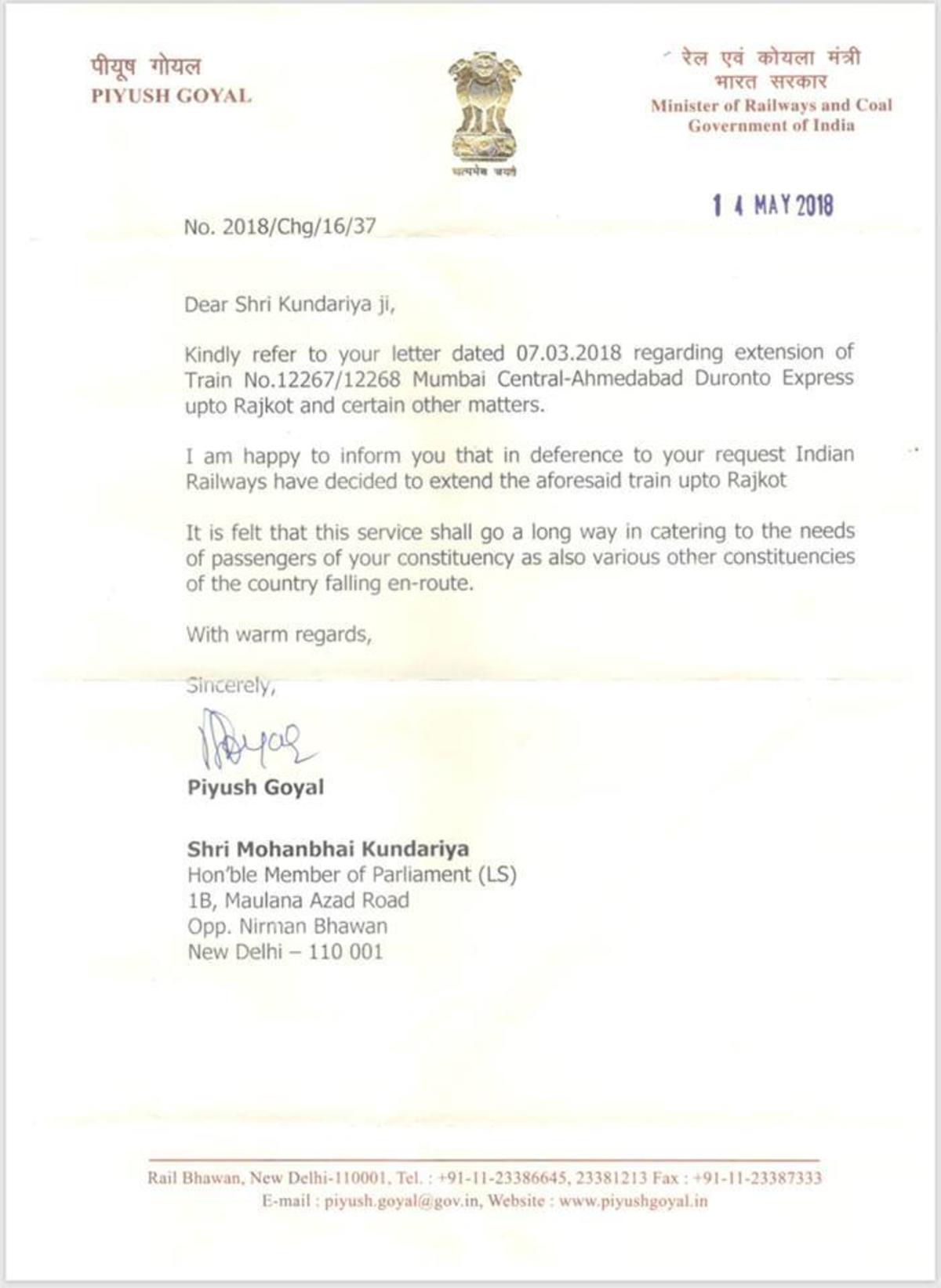 Mumbai Central - Rajkot AC Duronto Express/12267 News - Railway Enquiry