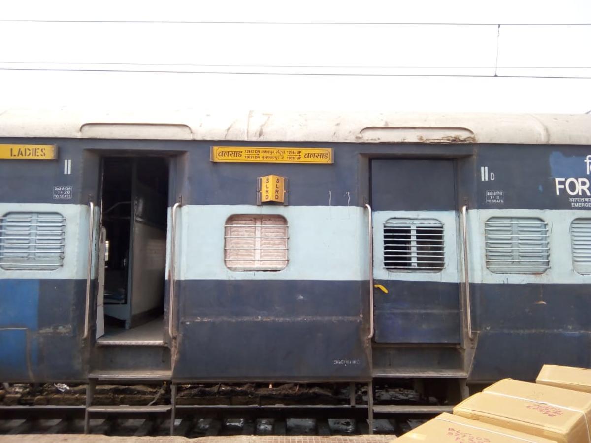 Indian railway shramik kalyan portal