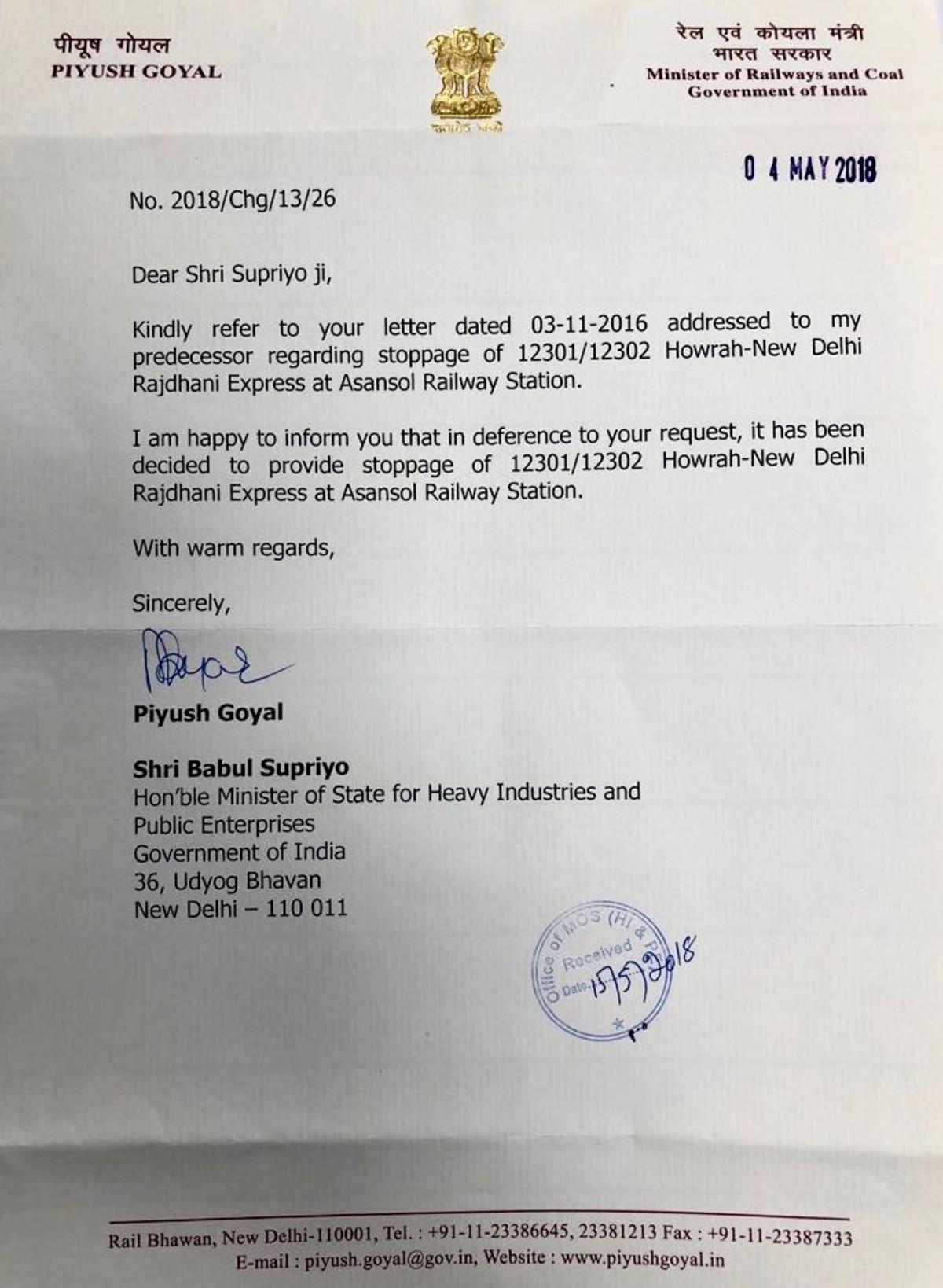 3425027 14 Waha Itni Train Pass Hoti Hai Ki Pfs Ke Railway Enquiry