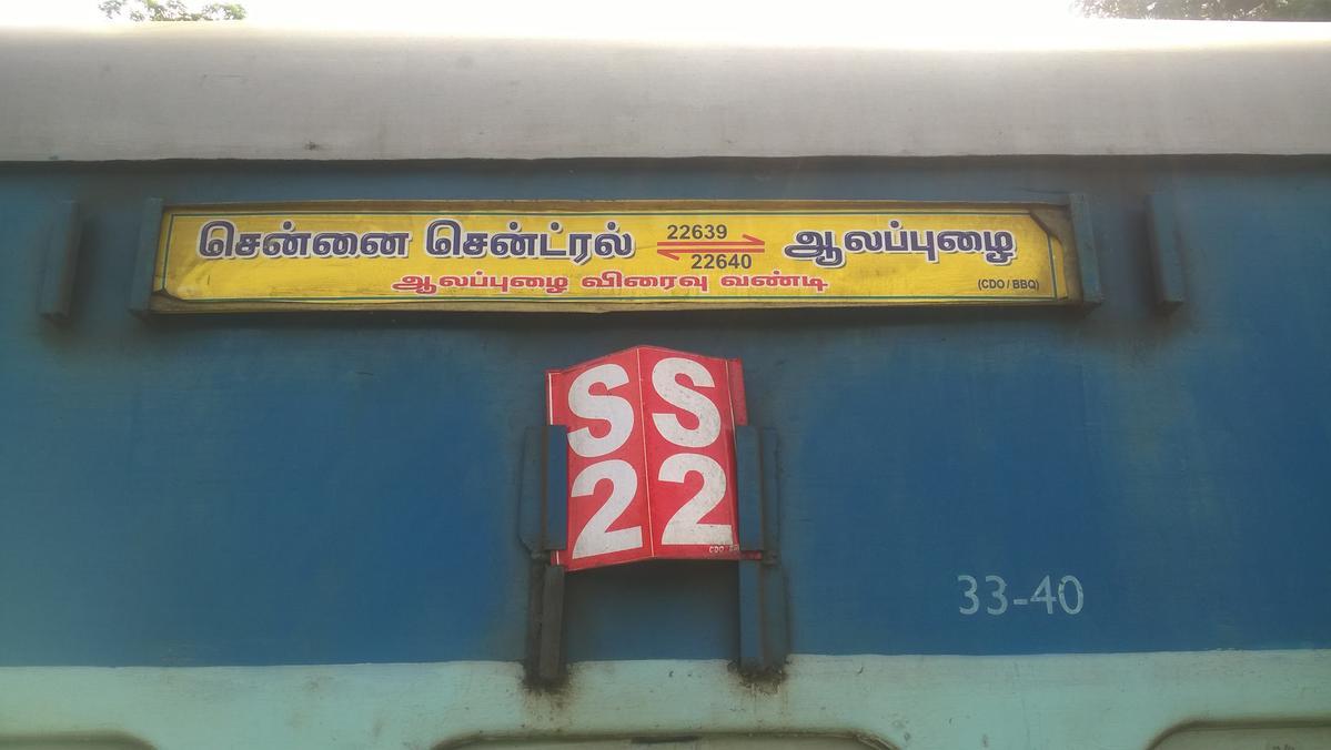 Jolarpettai to Salem: 62 Trains, Shortest Distance: 120 km - Railway