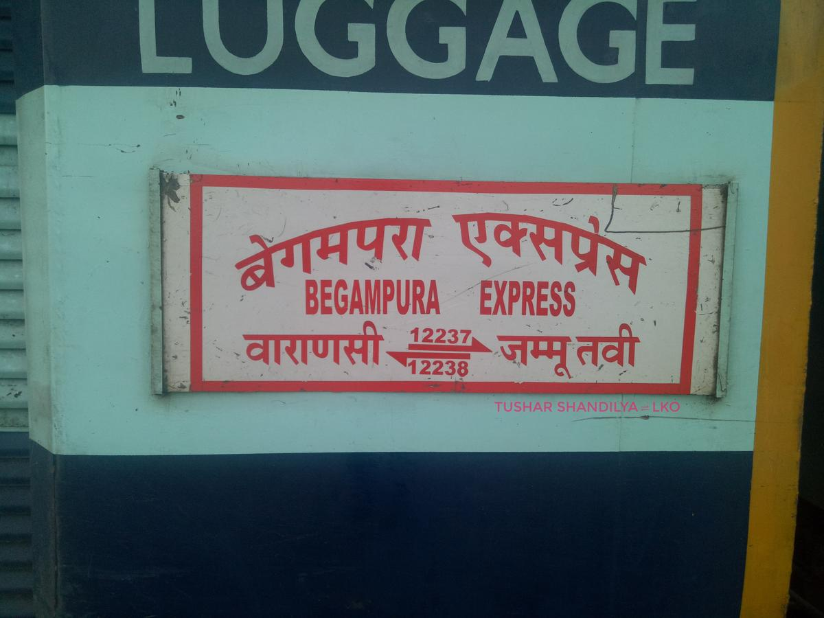 Begampura Express (PT)/12238 Travel Forum - Railway Enquiry