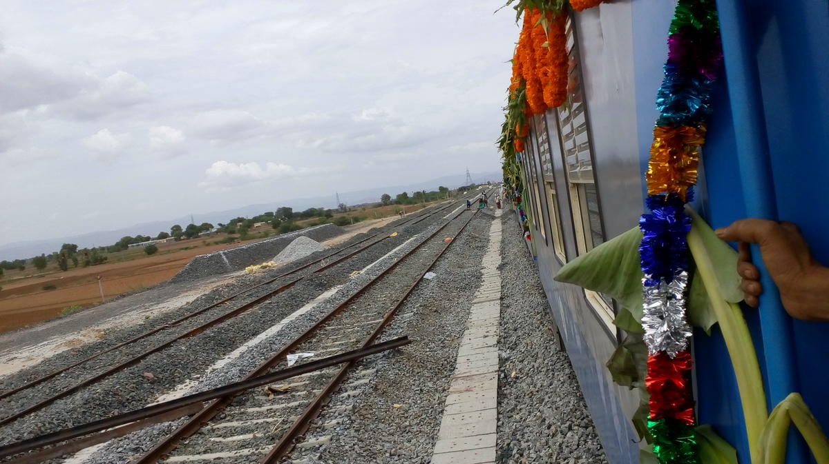 Pendlimarri Railway Station Picture & Video Gallery