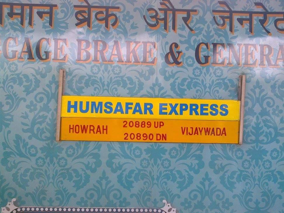 20889/Howrah - Vijayawada Humsafar Express - Howrah to Vijayawada SER/South  Eastern Zone - Railway Enquiry
