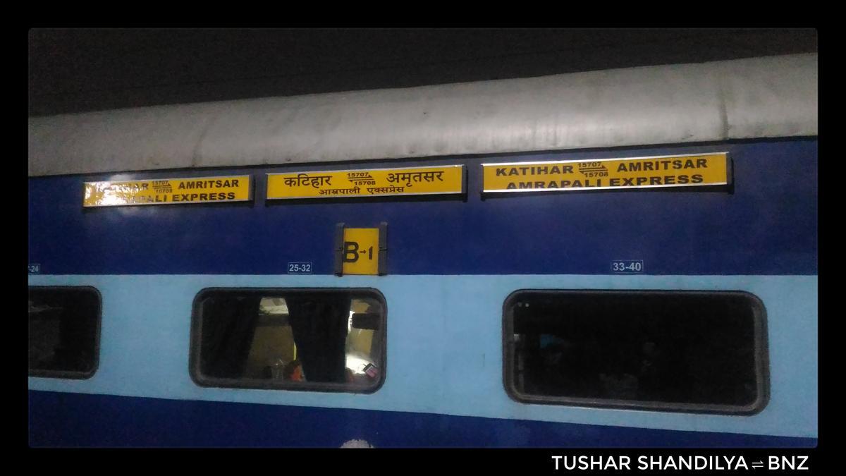 15708/Amrapali Express (PT) - Old Delhi to Etawah NFR