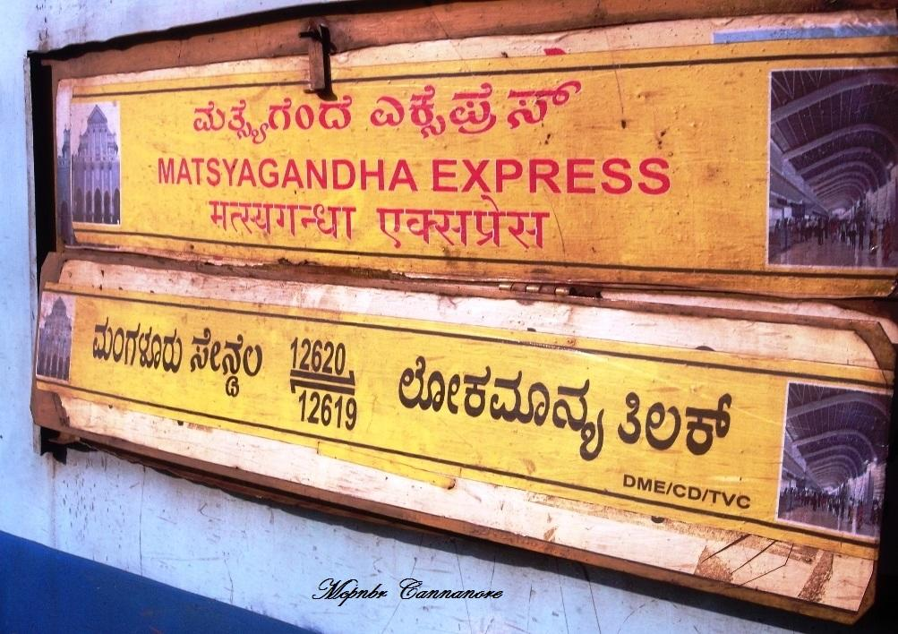 12619/Matsyagandha Express (PT) - Thane to Udupi SR/Southern Zone