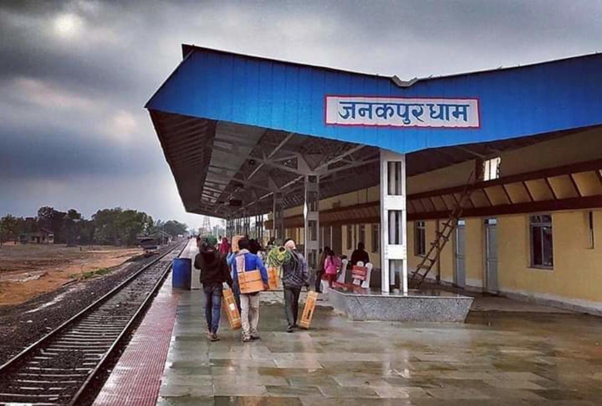 JNKPE/Janakpur Dham Railway Station Map/Atlas - Railway Enquiry