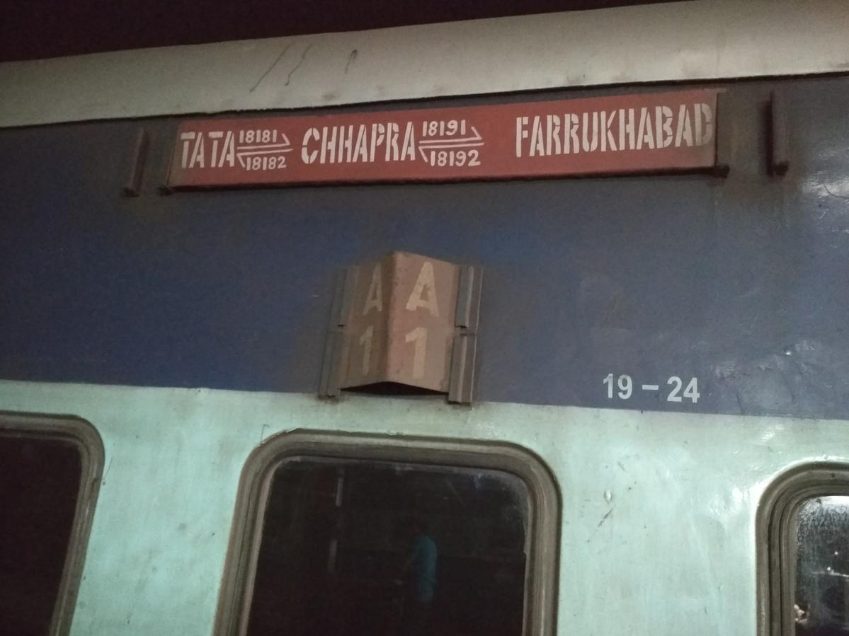 18192/Utsarg Express - Farrukhabad to Chhapra SER/South Eastern Zone -  Railway Enquiry