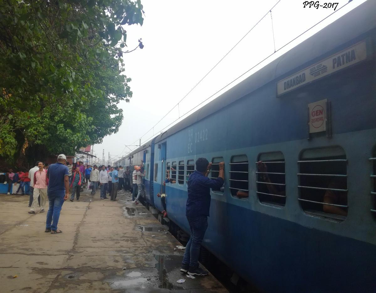 13332/Patna - Dhanbad InterCity Express - Jamui to Dhanbad