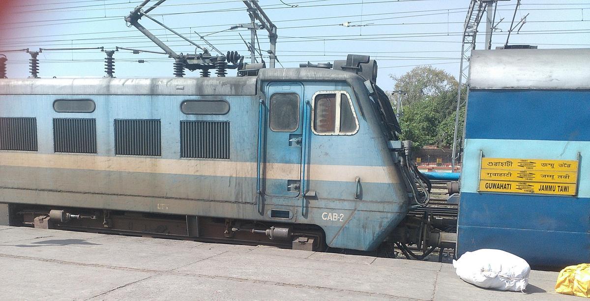 Ara to KishanGanj: 23 Trains, Shortest Distance: 429 km