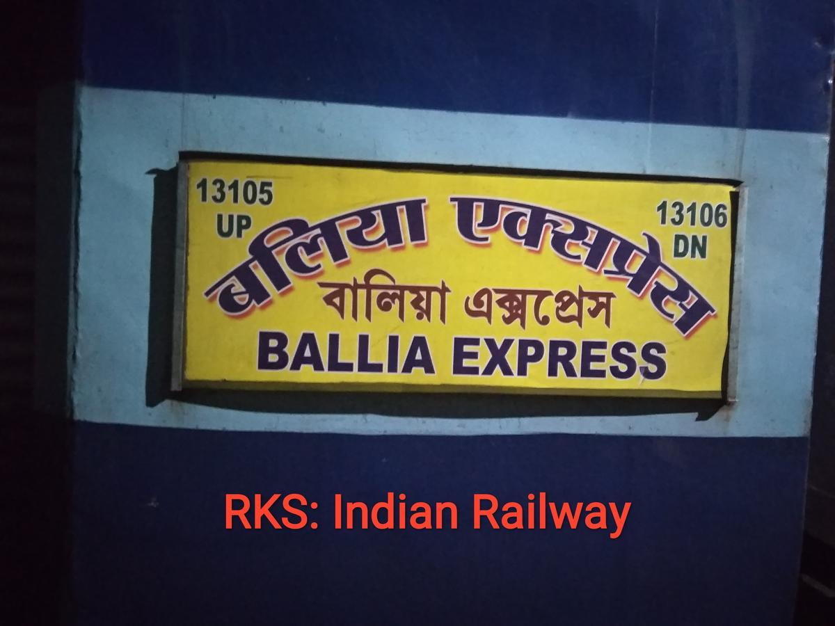 Sealdah - Ballia Express/13105 Picture & Video Gallery