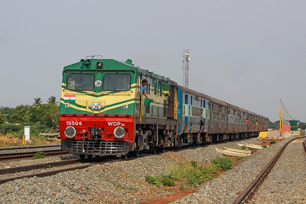 Image result for Trichy - Mayiladuthurai Passenger