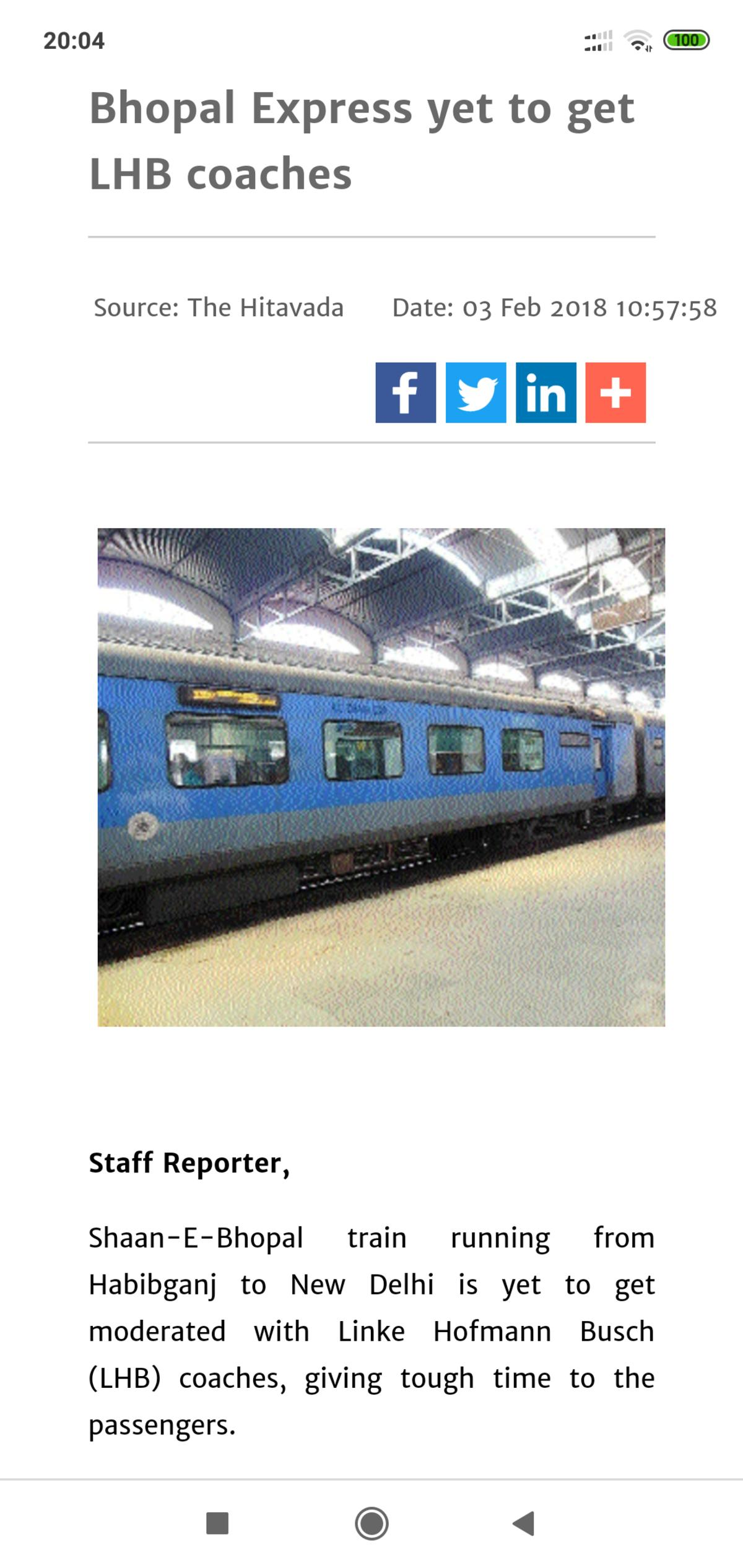 Shaan E Bhopal SF Express (PT)/12155 Picture & Video Gallery