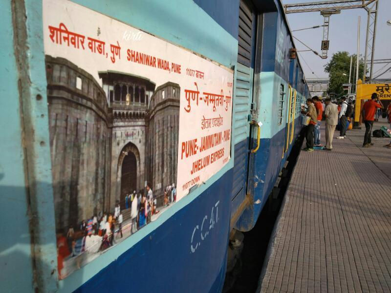 11077/Jhelum Express (PT) - Pune to Jammu Tawi CR/Central Zone - Railway  Enquiry