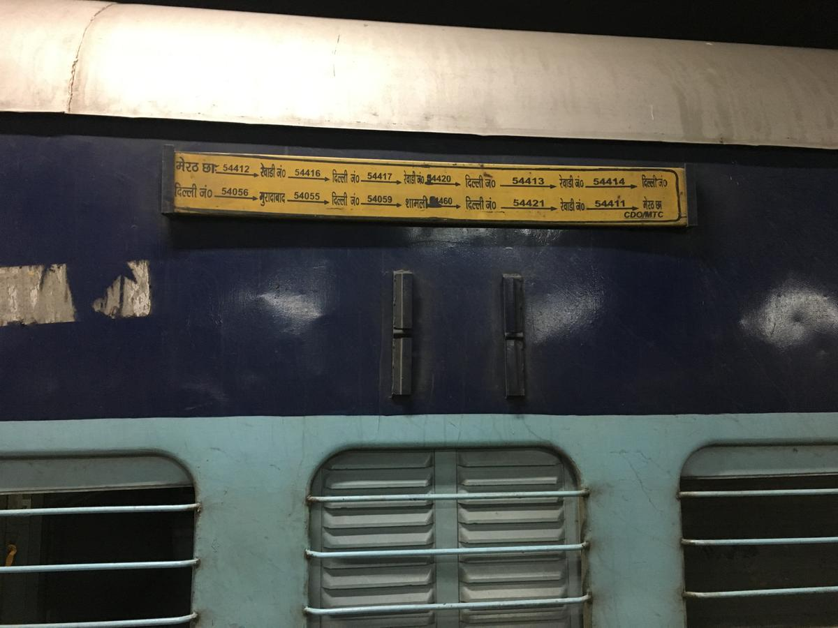 Train Timeline - Delhi - Shamli Passenger (UnReserved.