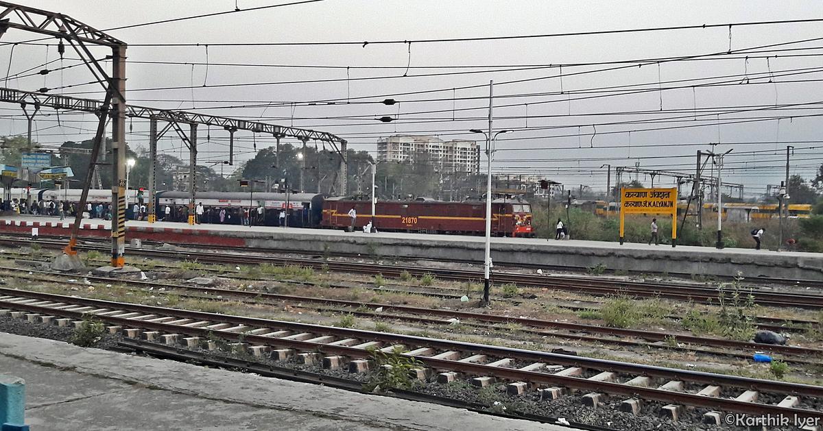 Kalyan to Dildarnagar: 17 Trains, Shortest Distance: 1501 km
