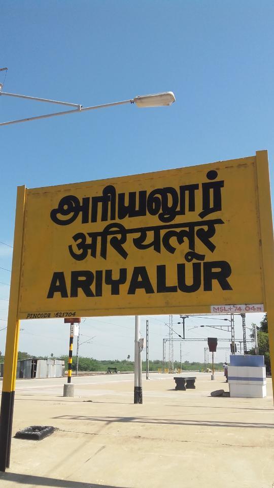 ariyalur name board க்கான பட முடிவு