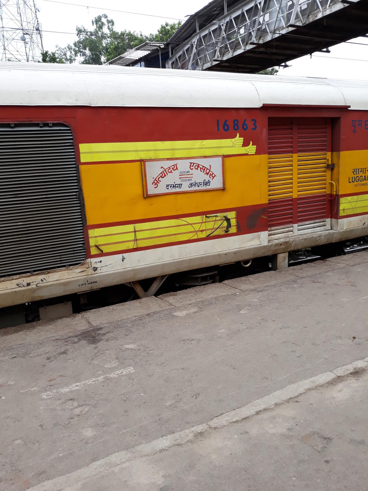 22552/Jalandhar City - Darbhanga Antyodaya Express