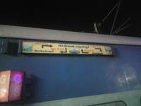 16723/Ananthapuri Express (PT) - Chennai Egmore to Madurai SR