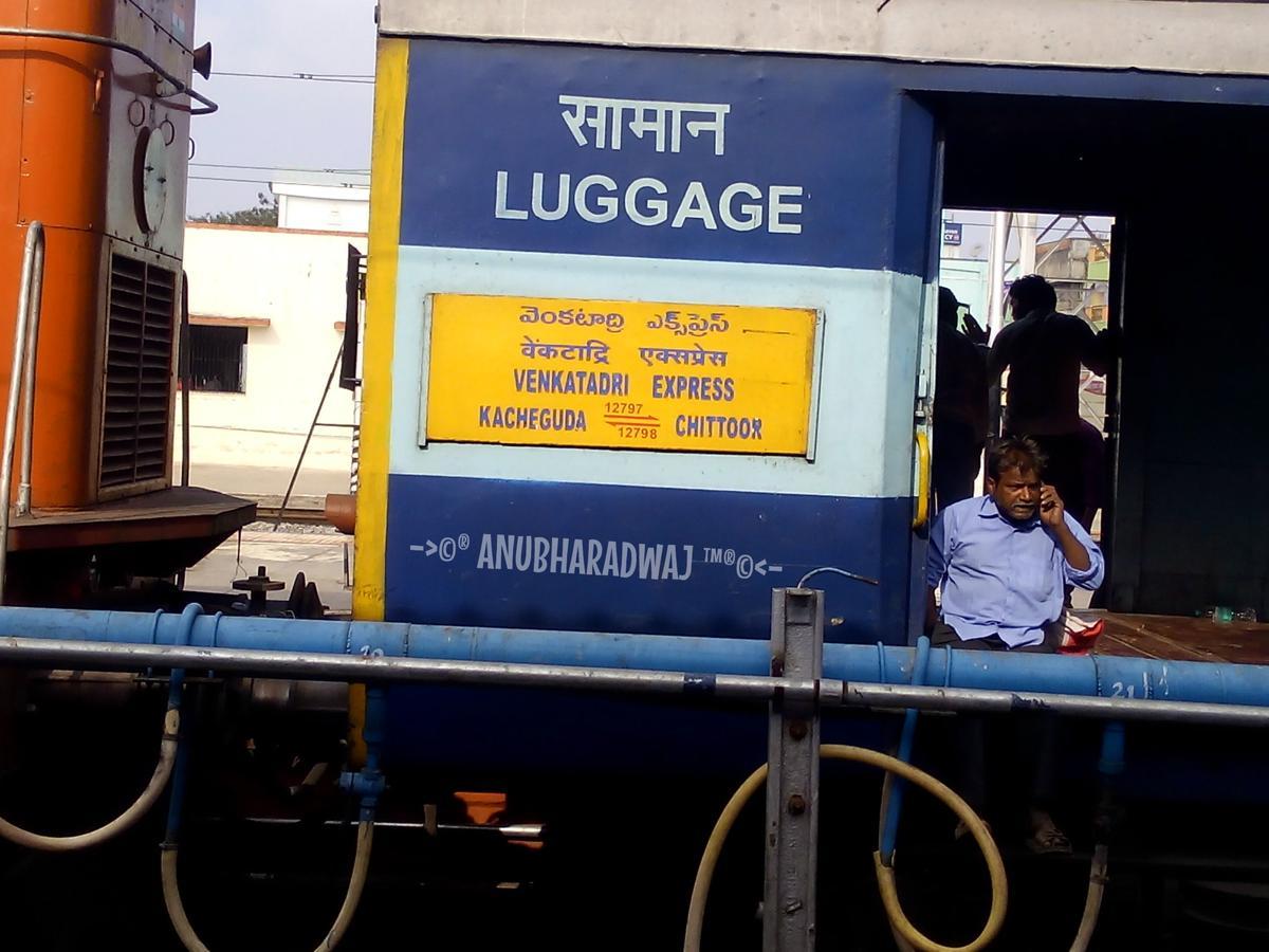 13403 train running status