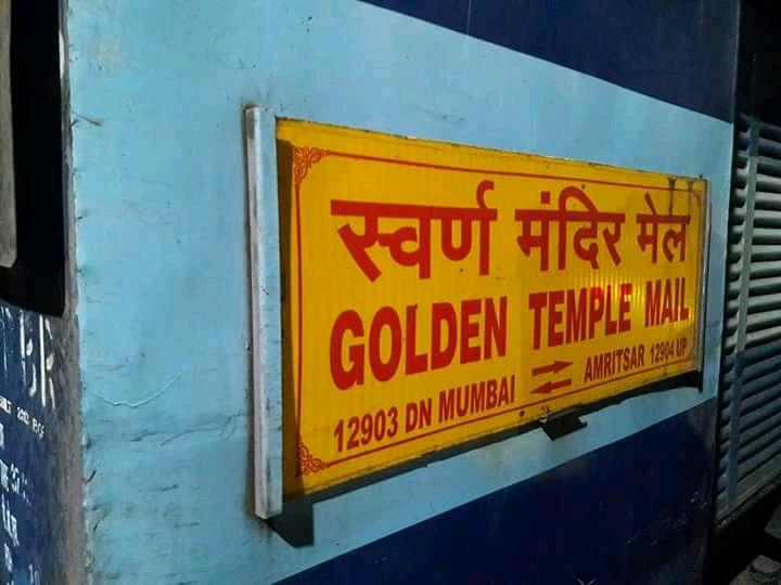 12903/Golden Temple Mail (PT) - Mumbai to Amritsar WR/Western Zone -  Railway Enquiry