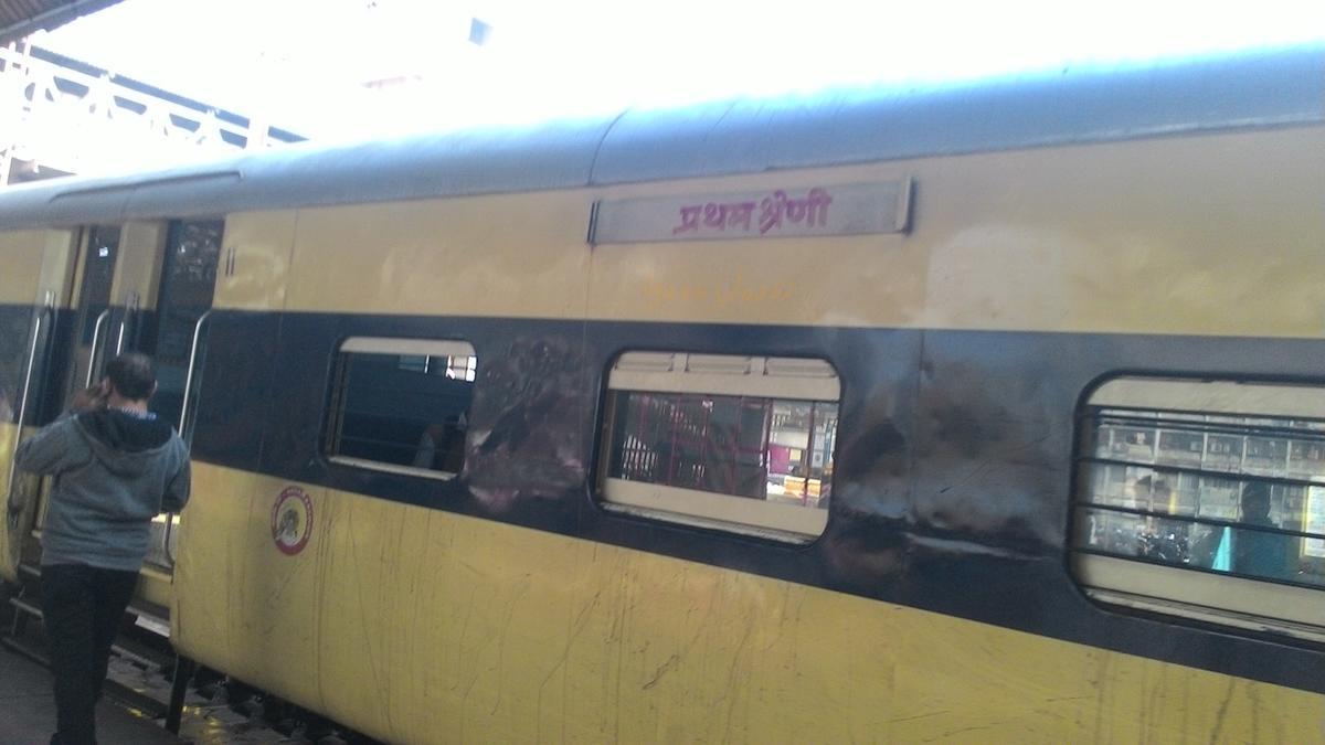 Virar to Vaitarna: 27 Trains, Shortest Distance: 8 km