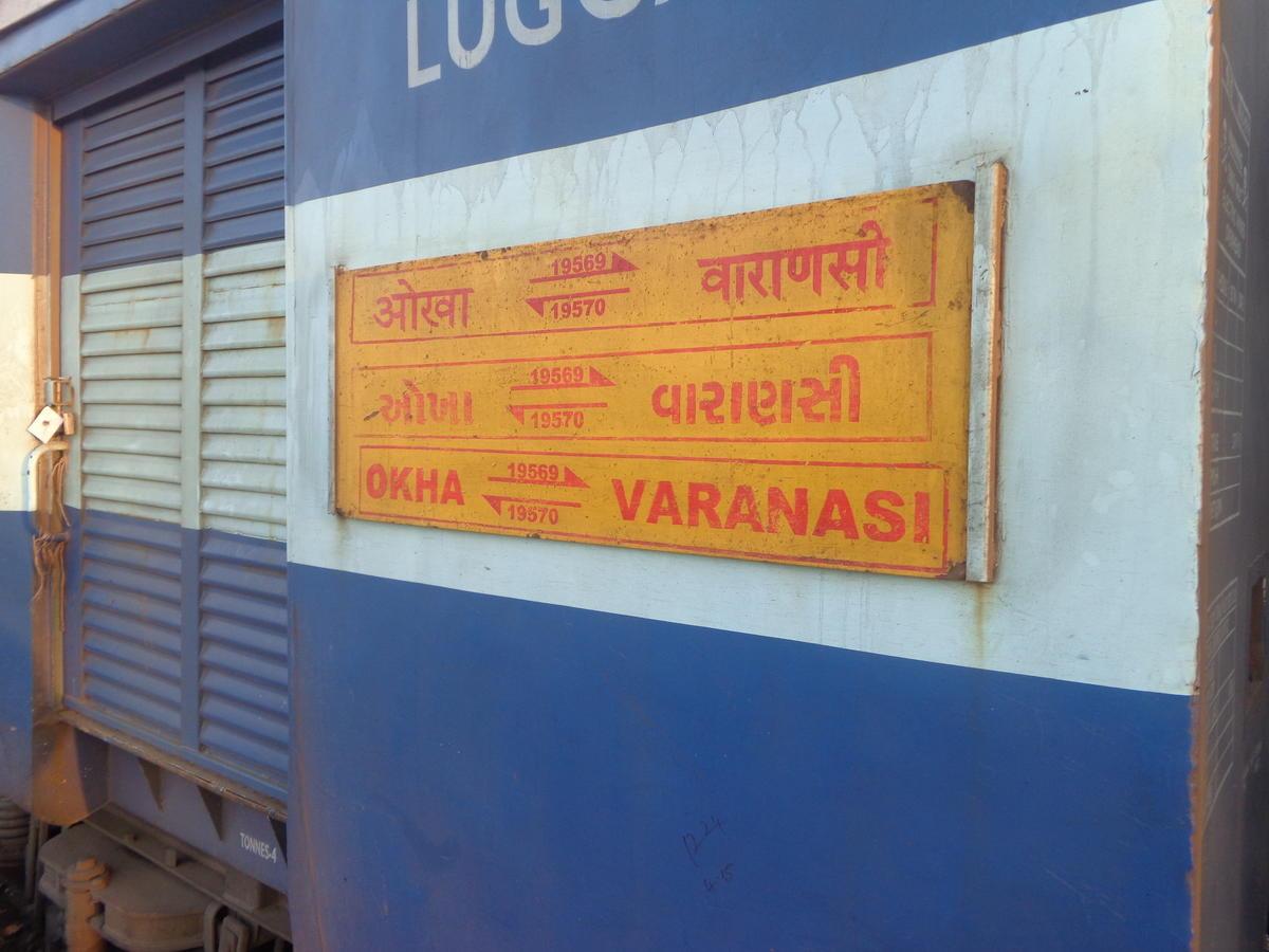 22969 Okha Varanasi Sf Express Pt Okha To Varanasi Wr