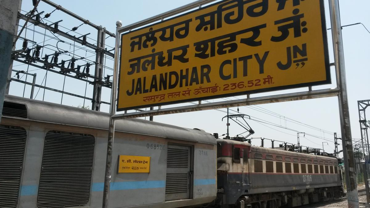 Jalandhar City Railway Station Forum/Discussion - Railway Enquiry