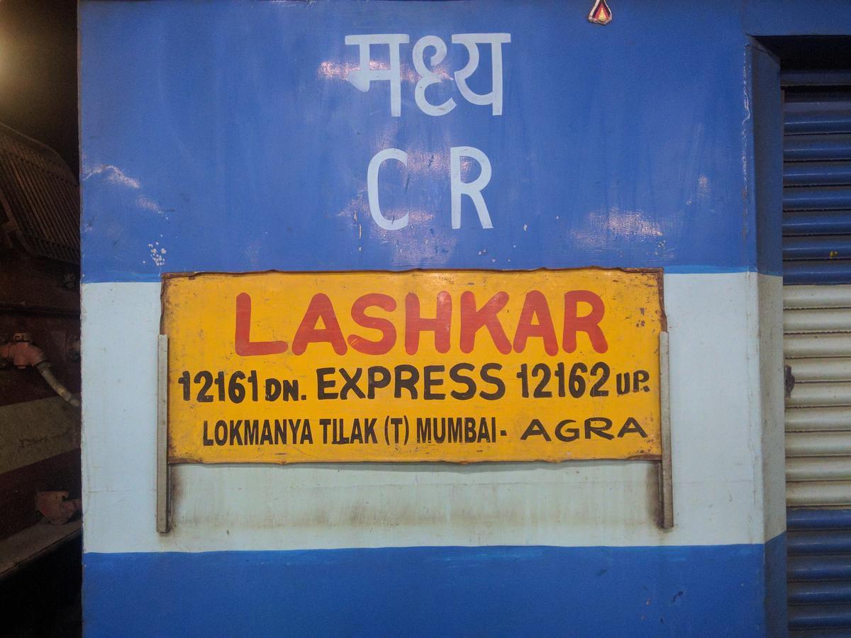 Lashkar SF Express (PT)/12162 Picture & Video Gallery