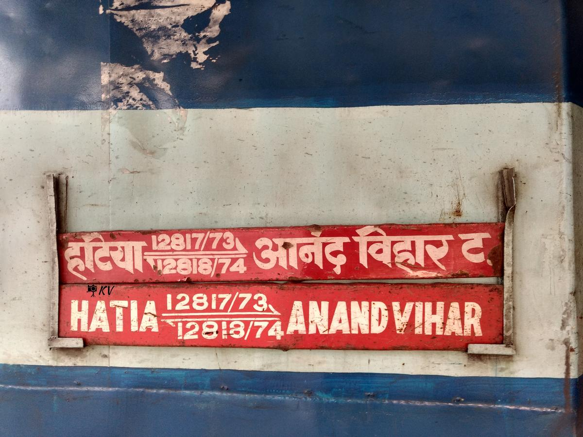 Jharkhand Swarna Jayanti Express (via Gomoh)/12818 Time Table/Schedule:  Anand Vihar Terminal to Hatia SER/South Eastern Zone Complete Train Route -  Railway ...