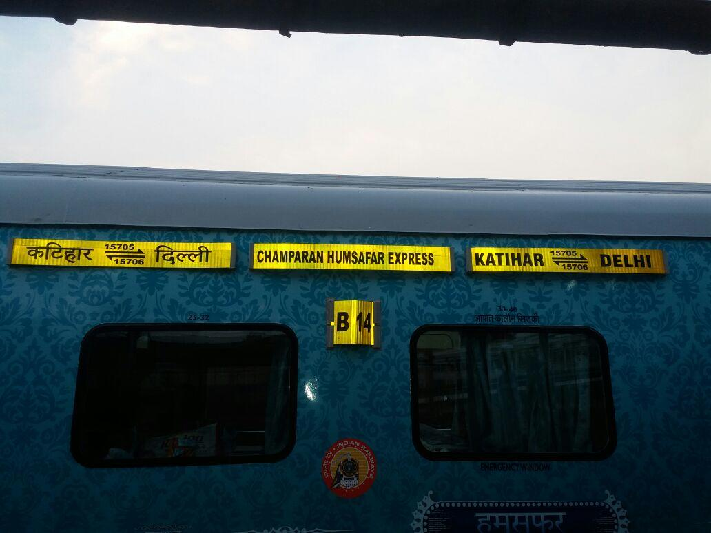Champaran Humsafar Express/15706 Picture & Video Gallery - Railway Enquiry