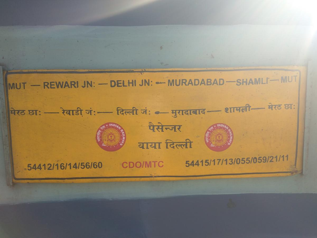 Delhi - Shamli Passenger (UnReserved)/ News - Railway.