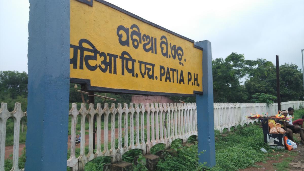 East coast railway bhubaneswar tinder dating site 4