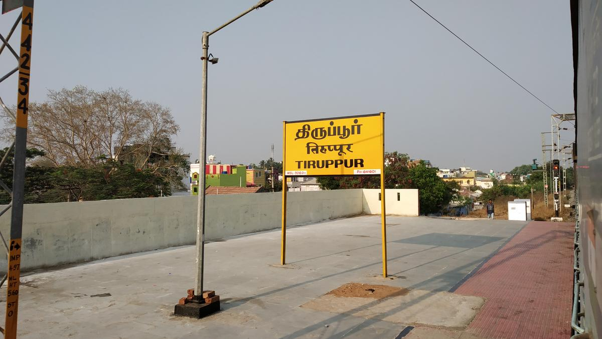 Tiruppur Station Pics - Railway Enquiry