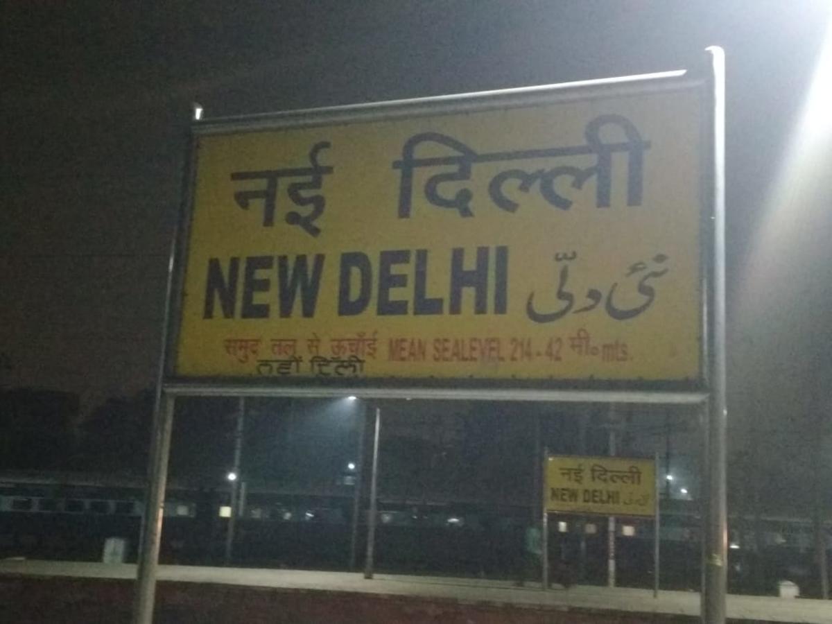 Chanakyapuri New Delhi Map on