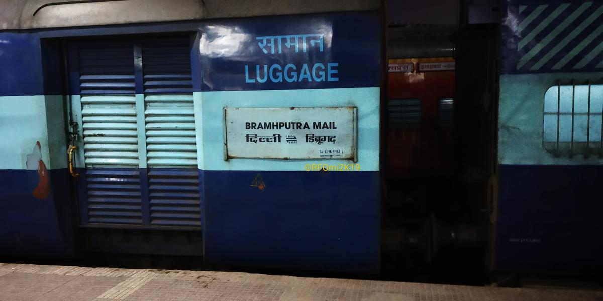 Brahmaputra Mail (PT)/14056 Travel Forum - Railway Enquiry